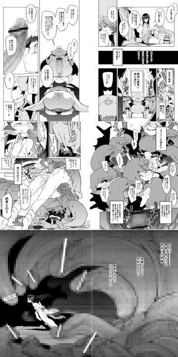 「奇祭の夜」 NAITOU2