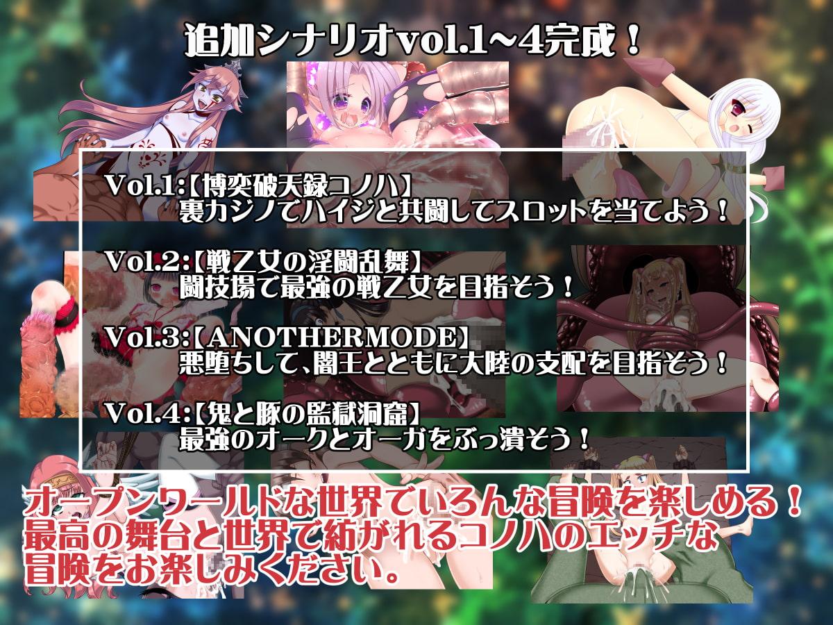 ロリクエ2〜純白〜 サンプル3