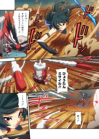 ピュアソルジャー・オトメイデン #2.報復!心のハンター!!のサンプル画像