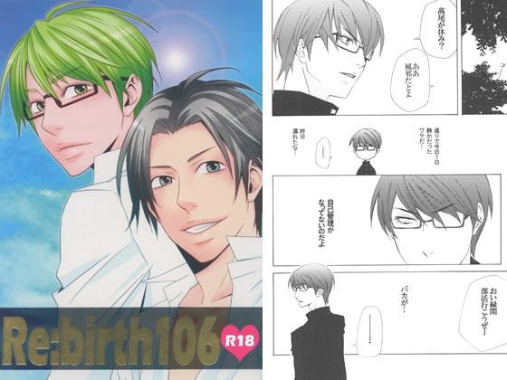 Re:birth106