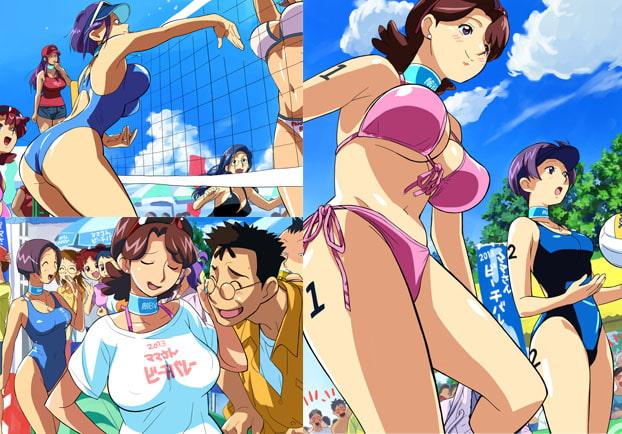 「ママさんビーチバレーの出来事」 VOLVOX(ちりま屋)