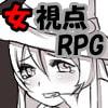 モノクロクエスト~無抵抗なNPCにイタズラしたり、女プレイヤーを負かせて犯せるRPG~