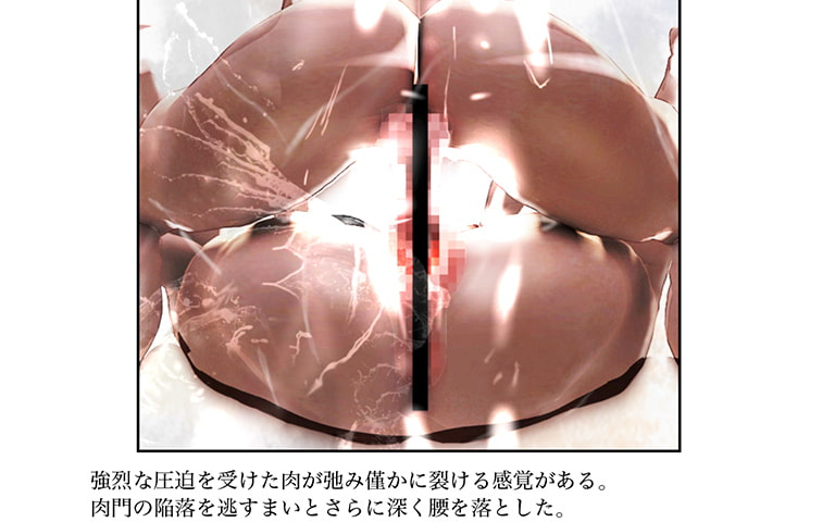 - 生ハメ,中だし レズセックス〜めいちゃんとふみかちゃん〜1