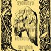 触手の巨人(奇行種)がエレンちゃんをぬっこぬっこする本