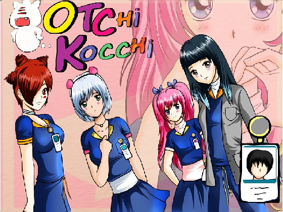 OTChi Kocchi!
