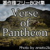 Copyright-free Music Collection Sword and Magic Vol.3 Verse of Pantheon [Sound Optimize]