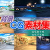 Copyright Free Materials - Uphill, Downhill Residential Area [QQQnoQnoQ]