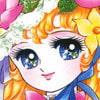乙女のぬりえ・11 「プリティ ドーリィ」