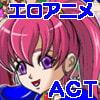魔法剣士ミィナ Ver1.00