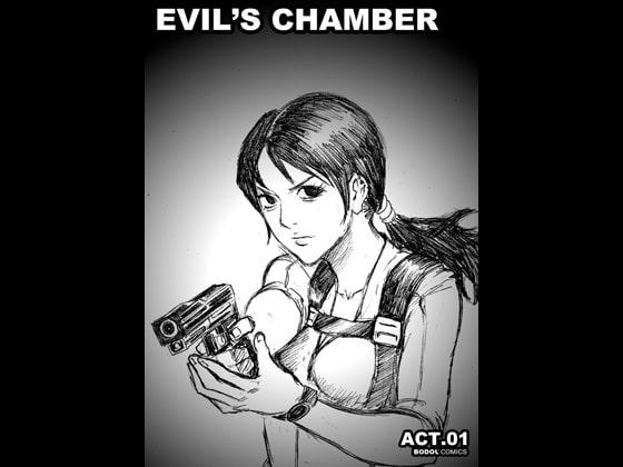 Re**dent Evil Act 01 Evil's Chamber!