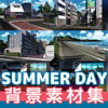 Scene Materials Collection: SUMMER DAY [MISAKI]