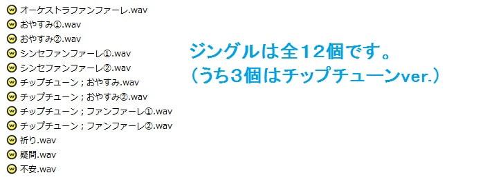 著作権フリーBGM集 vol.30 RPG・シミュレーションゲームパックBGM19曲 ジングル12個 効果音178個パック(商品番号:RJ126488)