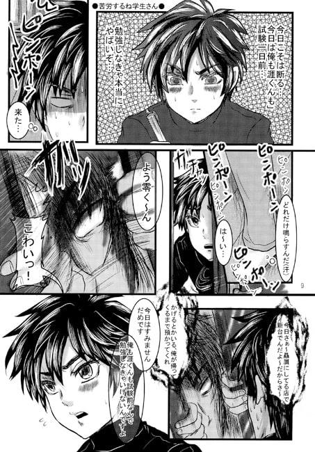 ★☆雲雀☆★