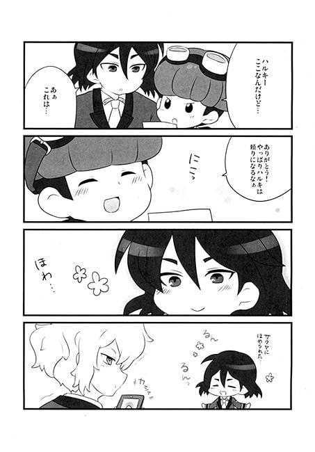 たんす☆NI☆ゴゴン