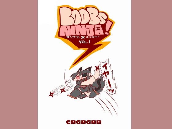 RJ127725 img main 閃○カグラ:Boobs Ninja! vol.01