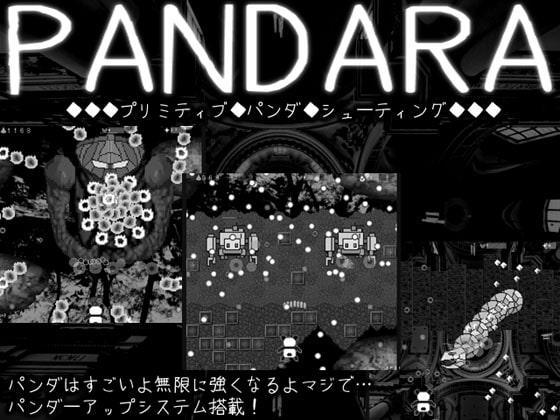 PANDARA!