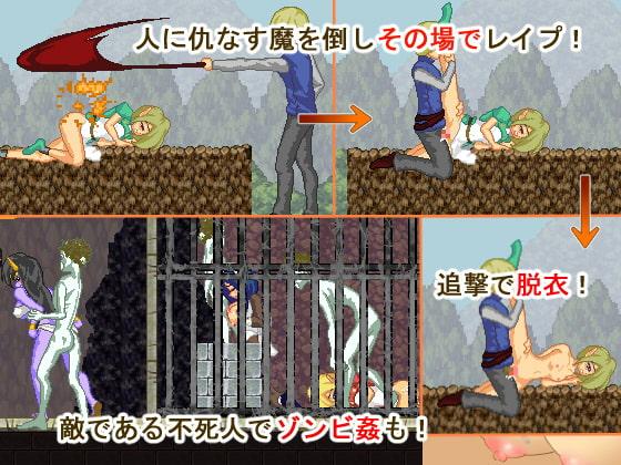 悪魔女遊猟記2 Ver2.0 (ふろねずみ) DLsite提供:同人ゲーム – アクション