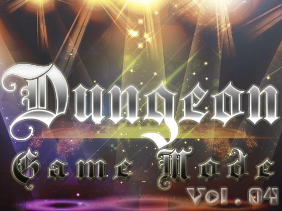 RJ129286 img main RJ129286[140322][HAPPY NOSTALGIA]【フリー著作権ゲームBGM】 Game Mode Vol.4  Dungeon