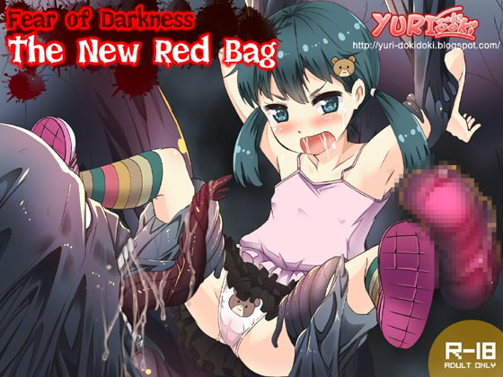 Fear of Darkness - The New Red Bag (Loli)