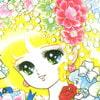 乙女のぬりえ・12「ぬりえあそび vol.2」