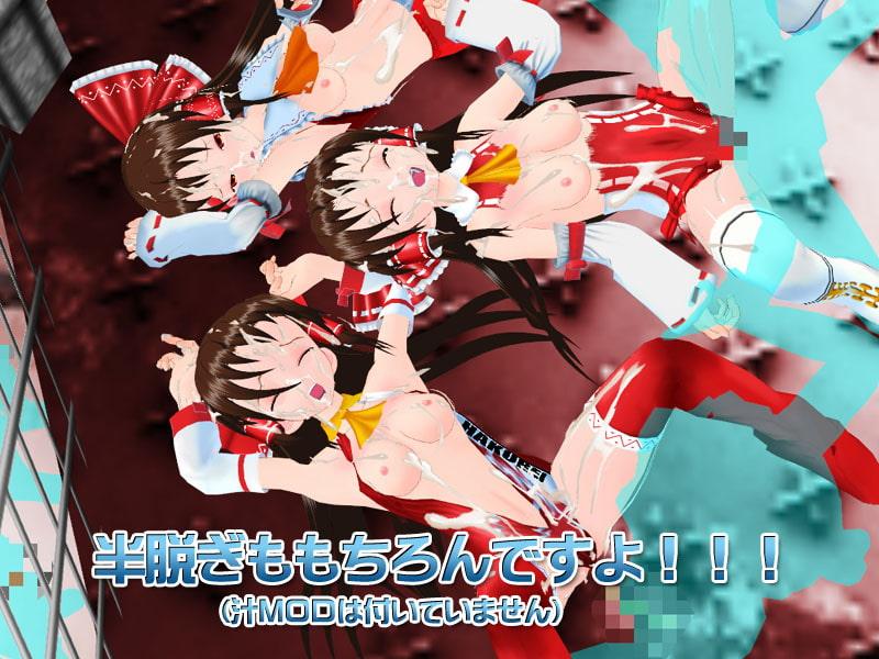 3Dカスタム-Reimu EX