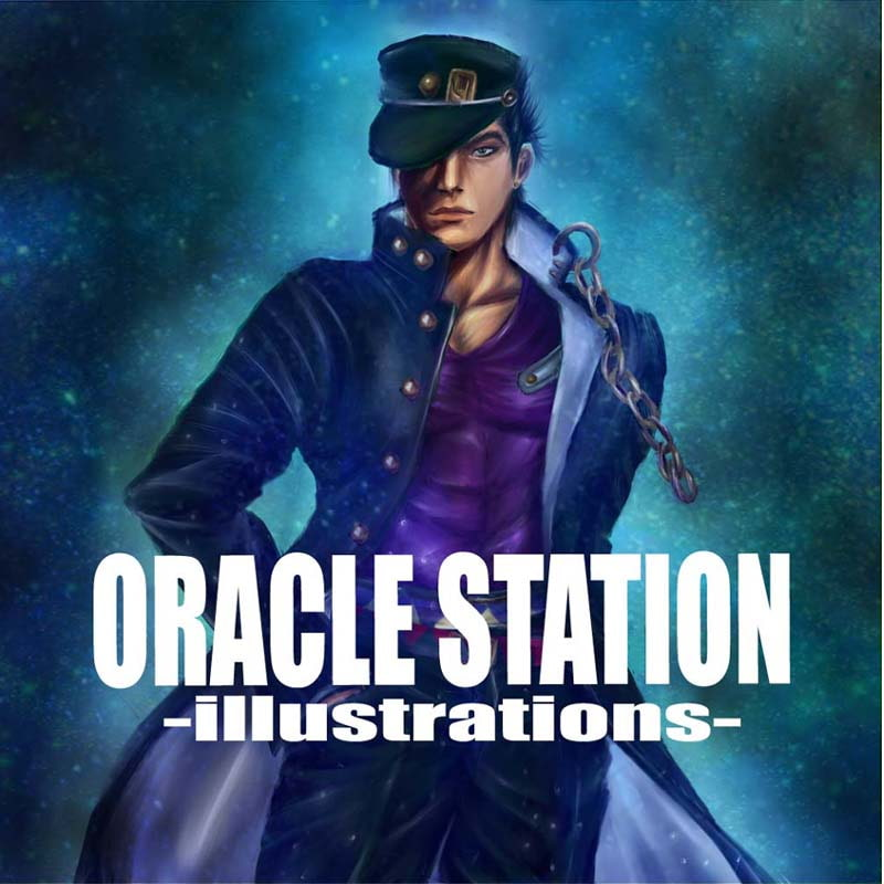 ORACLE STATION -illustrations- [ORACLE STATION]