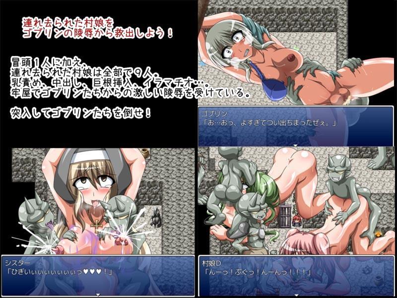 ゴブリン襲撃譚〜騎士エレアの小物語〜