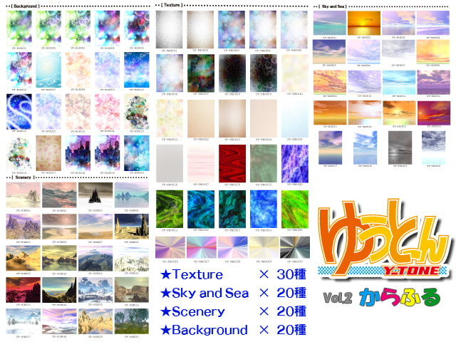 "Y-TONE Vol.2 ""Colorful"" CG Materials Collection [YouLuck-Factory]"