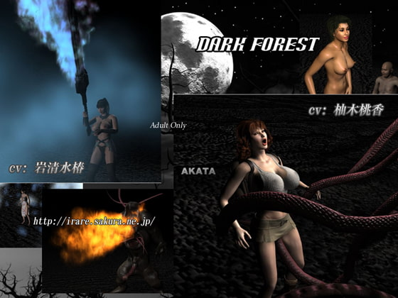 темный лес игры порно