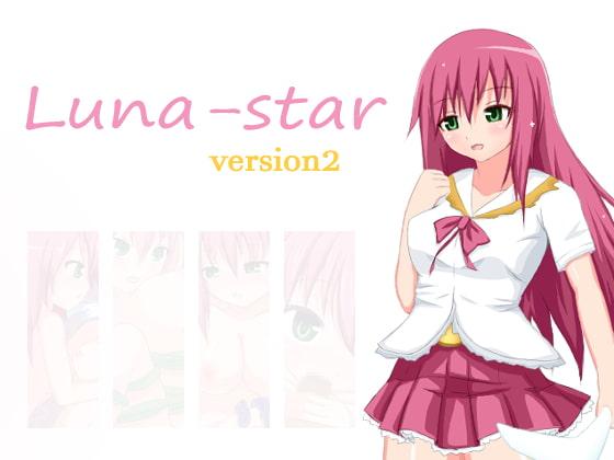 Lunatic Star 〜ルナのお仕事RPG〜