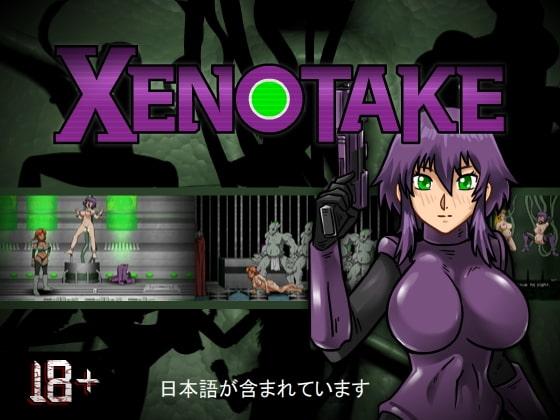 Xenotake!