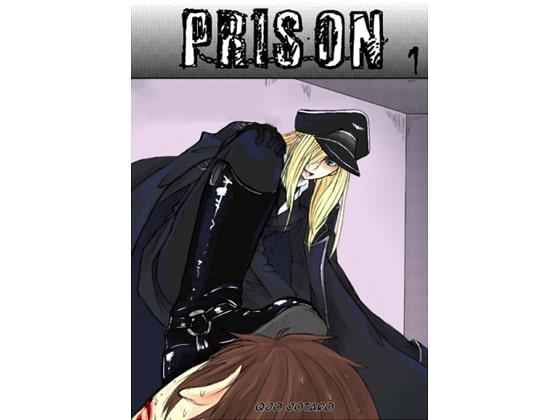 Prison!