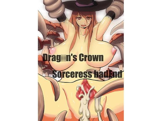 RJ132264 img main RJ132264 [140402][guiltychain]Drag○n'sCrown Sorceress badend