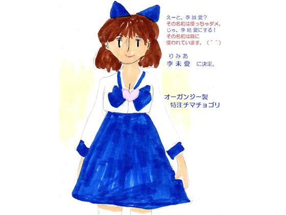 コスプレ女装子1