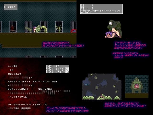【異種姦ACT】セイナルモノヘ【ドットアニメ】