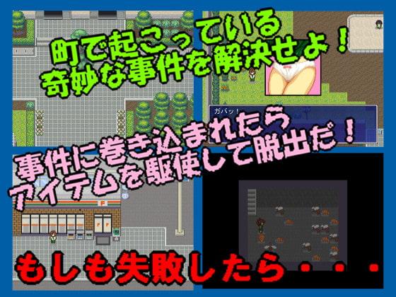 ドットアニメ町中探索ゲーム 茜町物怪録