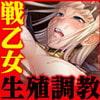対魔聖甲アリス [Lilith [リリス]]