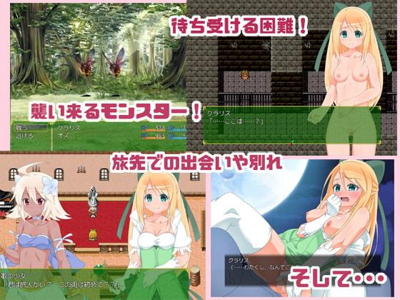 プリンセスファンタジア~姫さまと5の宝珠~ver2.0