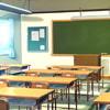 むらくも著作権フリー背景CG素材集 14『学校』