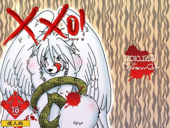 xx01-ペケペケ01-