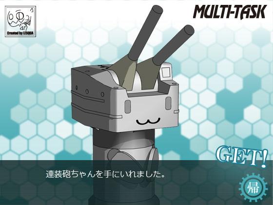 ○装砲ちゃんペーパークラフト