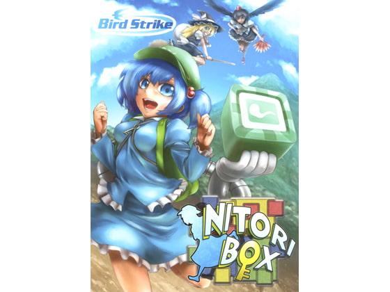 RJ134531 img main NITORI BOX