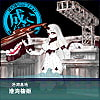 棲艦隊 - 港湾棲姫