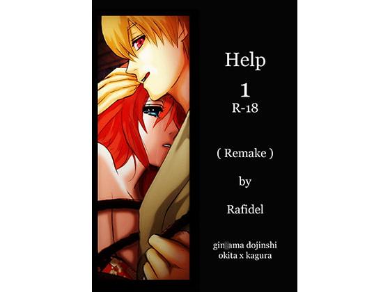 help:1 (remake)!