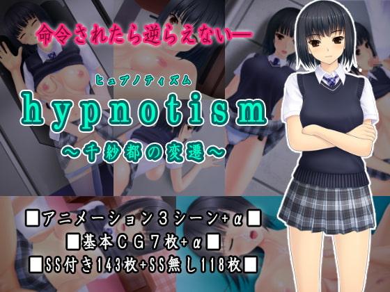 RJ136277 img main hypnotism~千紗都の変遷~