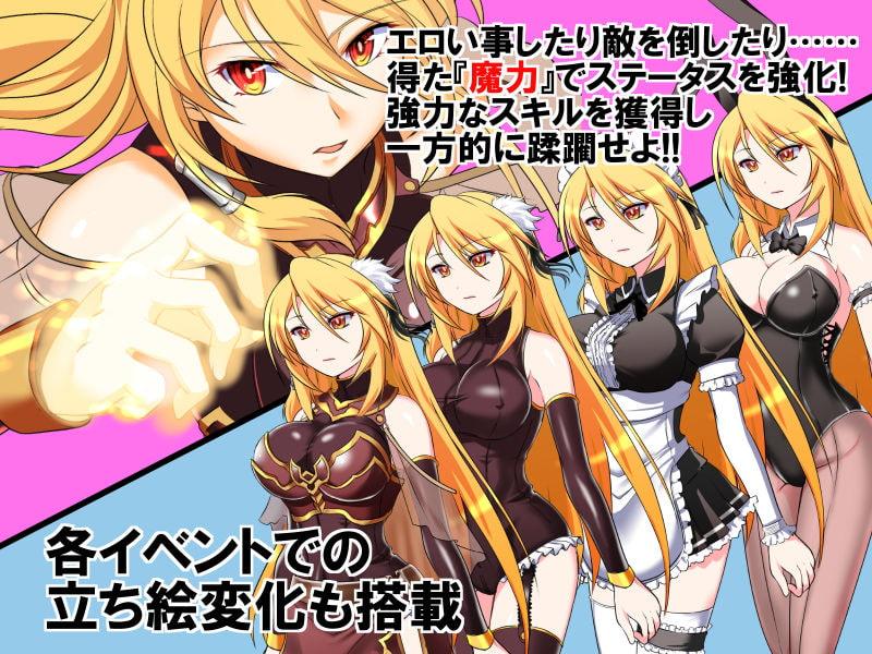 RPG版 金色の魔道人形・真章