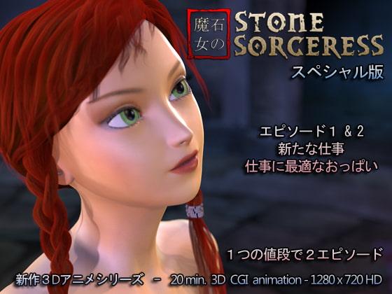 RJ137577 img main Stone Sorceress