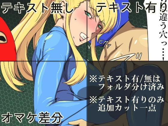 熱体熟凛 Vol.20 ~大乱交!サムス・ア○ンの百人組手~