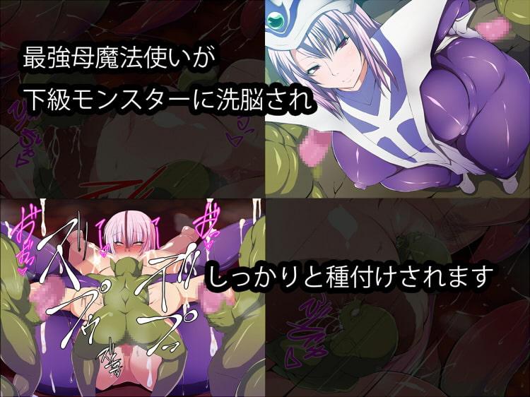 遊●王-魔女狩り-LV3