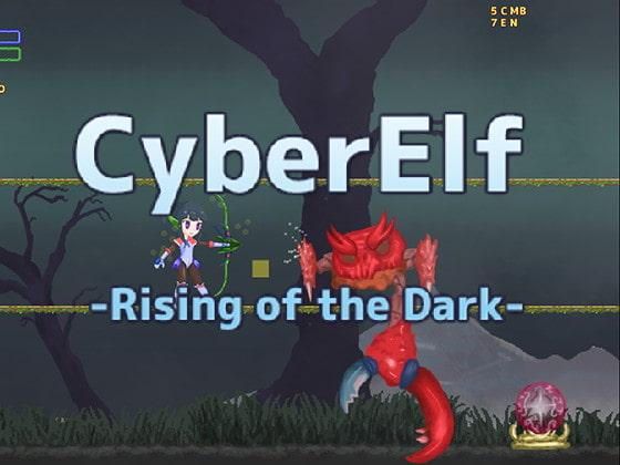 CyberElf